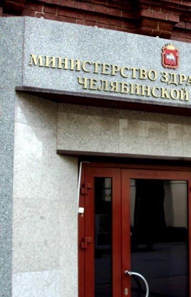 Участники ДТП с автомобилем скорой медицинской помощи, произошедшим 8 июля в Челябинске, серьезно