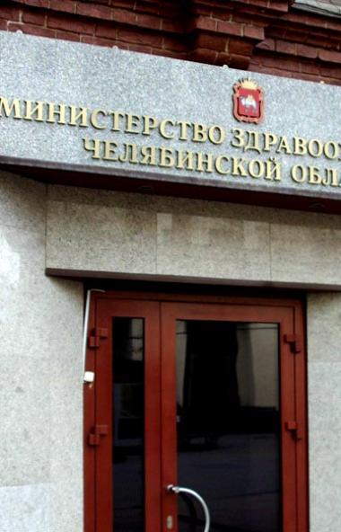 В Челябинской области в связи с сезонным ростом гриппа и ОРВИ значительно выросло количество вызо