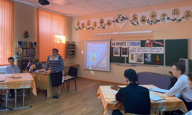 В Коркино (Челябинская область) состоялась литературная гостиная «С Пушкиным на войне», которую д