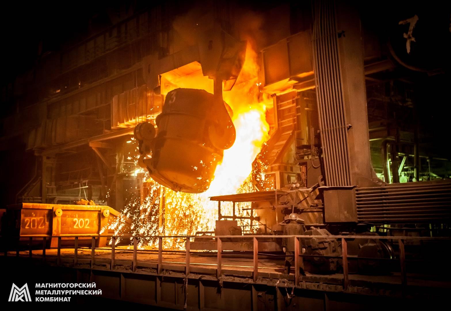 На Магнитогорском металлургическом комбинате стартовал проект, в рамках которого желающие могут п