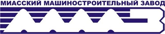 Как сообщили агентству «Урал-пресс-информ» в пресс-службе АО «ММЗ», заводчан с их профессиональны