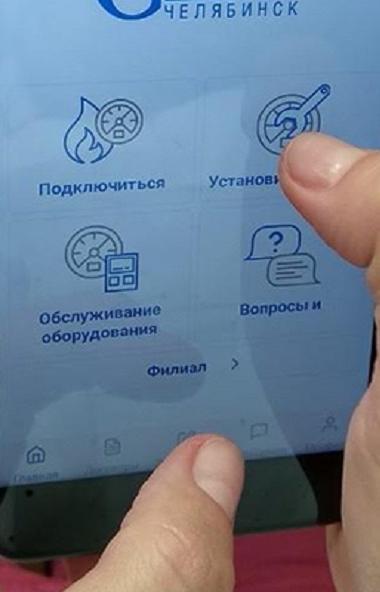 Для удобства клиентов: компании «Челябинскгоргаз» и «Газпром газораспределение Челябинск» провели