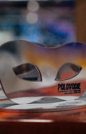 В Магнитогорске (Челябинская область) состоялся XX международный фестиваль моды и музыки «Половод