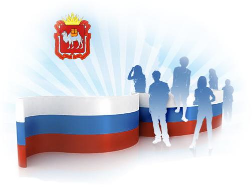 Соответствующее постановление подписал исполняющий обязанности губернатора Сергей Комяков 5 мая.