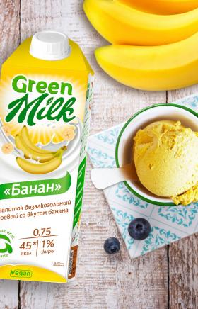 «Союзпищепром» расширил ассортимент выпускаемых растительных напитков. В линейке растител