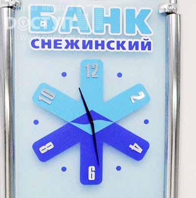 Как сообщили агентству «Урал-пресс-информ» в пресс-службе банка согласно рэнкингу, составленному