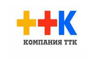 В рамках акции стоимость подключения к услуге доступа в Интернет от ТТК составляет 1 рубль. Разме