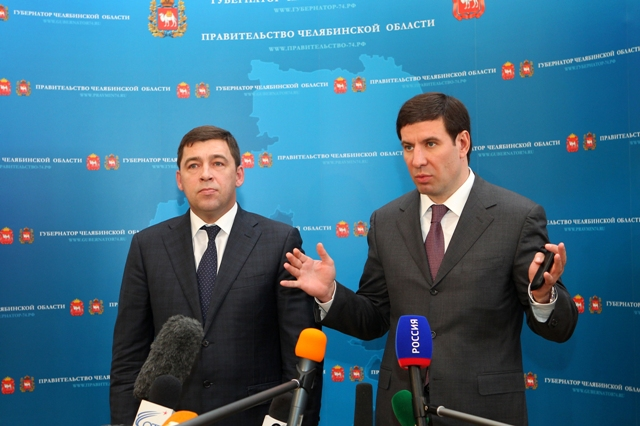 Евгений Куйвашев назвал правильным курс, выбранный губернатором Михаилом Юревичем, по смене имидж