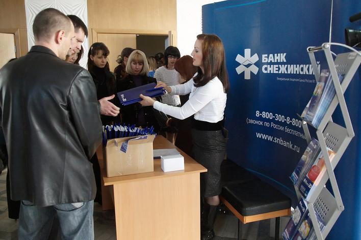 В октябре подобные деловые встречи с участием сотрудников банка и спе