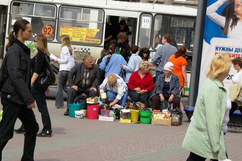 Как сообщили агентству «Урал-пресс-информ» в Челябинском региональном отделении общероссийской ор