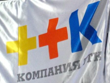 Организатором мероприятия выступило министерство транспорта РФ, сообщ