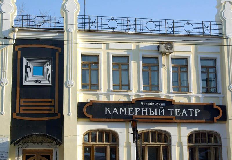 Откроется сезон по давней традиции премьерой. 19 и 20 сентября (затем 26 и 27) зрители увидят нов