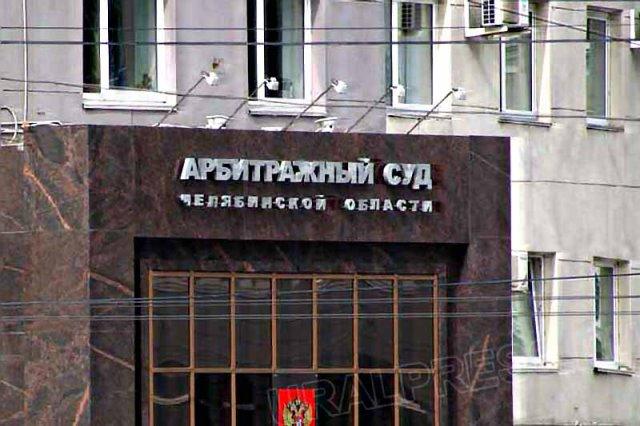 Как сообщили агентству «Урал-пресс-информ» в антимонопольном органе, в комиссию Челябинского УФАС