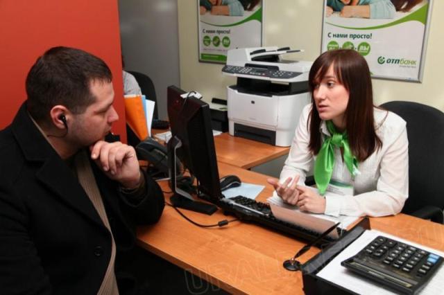 Как сообщили агентству «Урал-пресс-информ» в пресс-службе банка, в те