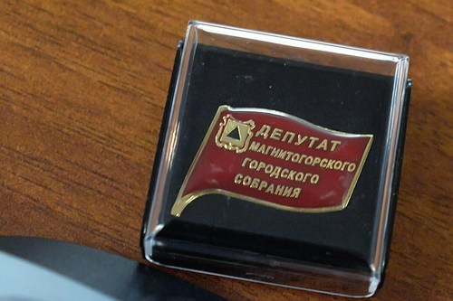 Городская избирательная комиссия 5 декабря утвердила результаты дополнительных выборов депутатов