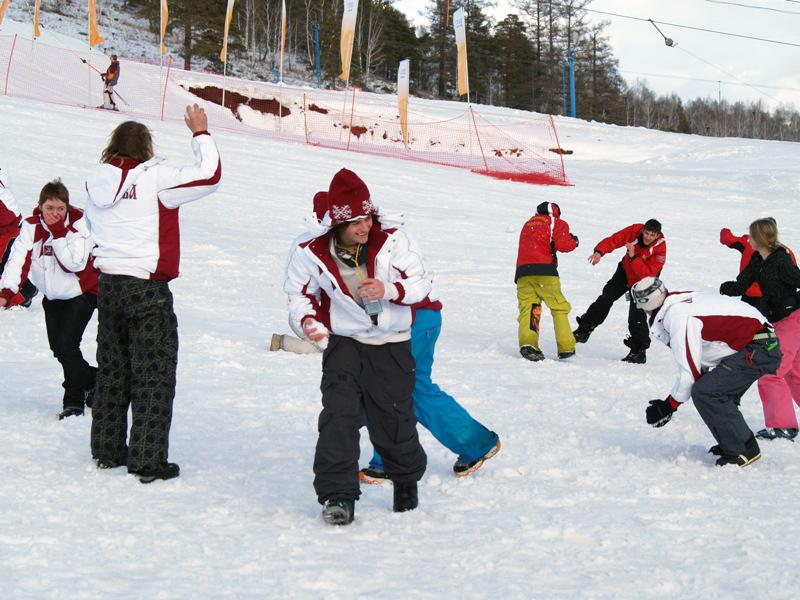 Праздник пройдет на двух площадках: 21 января - в горнолыжном центре