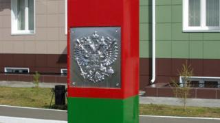Как сообщили агентству «Урал-пресс-информ» в Магнитогорской таможне, за восемь месяцев 2015 года