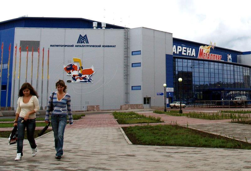 Магнитогорская молодежная команд