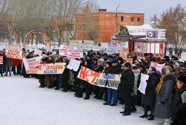 Рабочая группа была создана по распоряжению губернатора Михаила Юреви