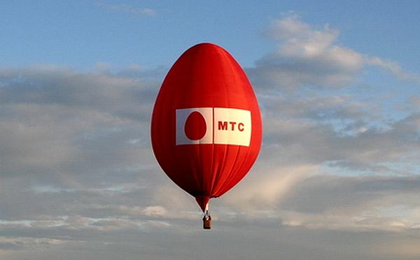 Как сообщили агентству «Урал-пресс-информ» в пресс-службе «МТС-Урал», услуга доступна абонентам С
