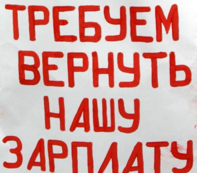 Коллектив Вишневогорского ГОК все лето пребывал в предзабастовочном состоянии. Работники выражали