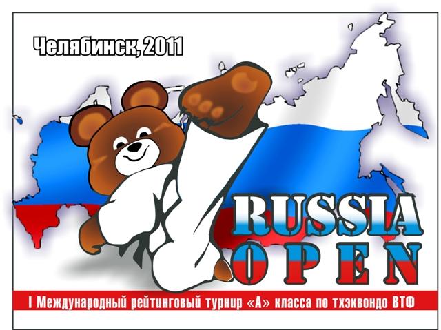 И пока южноуральские спортсмены защищают цвета российского флага на Всемирной Универсиаде в Китае