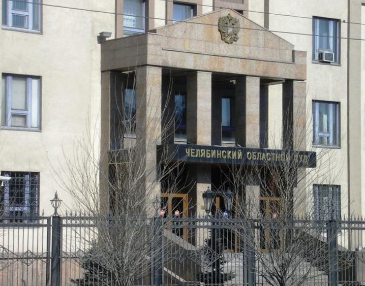 Такие данные приведены на Совете безопасности Челябинской области. Как рассказал агентству