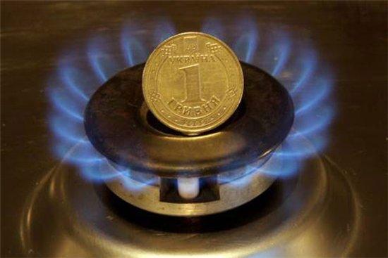 Как рассказали агентству «Урал-пресс-информ» в пресс-службе компании «Газпром межрегионгаз Челяби