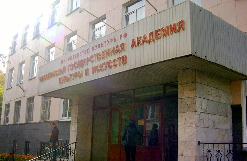 17 ноября в Санкт-Петербурге состоялось награждение лауреатов IV Всероссийского конкурса молодых