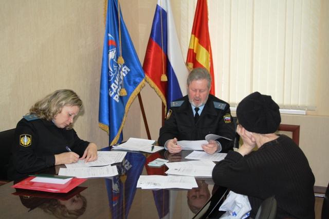 На прием к руководителю Управления ФССП России по Челябинской области пришли шесть человек. У все