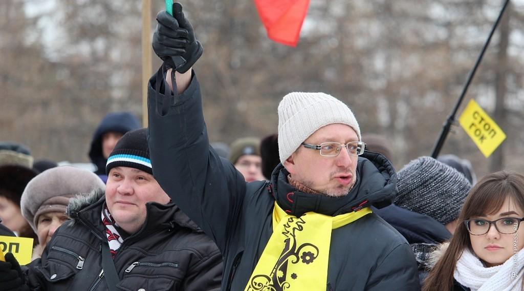 Кандидат на пост главы Челябинска, лидер движения «Стоп ГОК» Василий Московец ещ