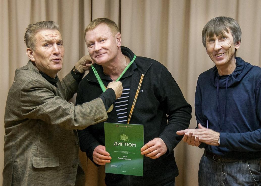 В тройку лучших вошли Сергей Москвин из Озерска (1 место, 244 балла), Ра