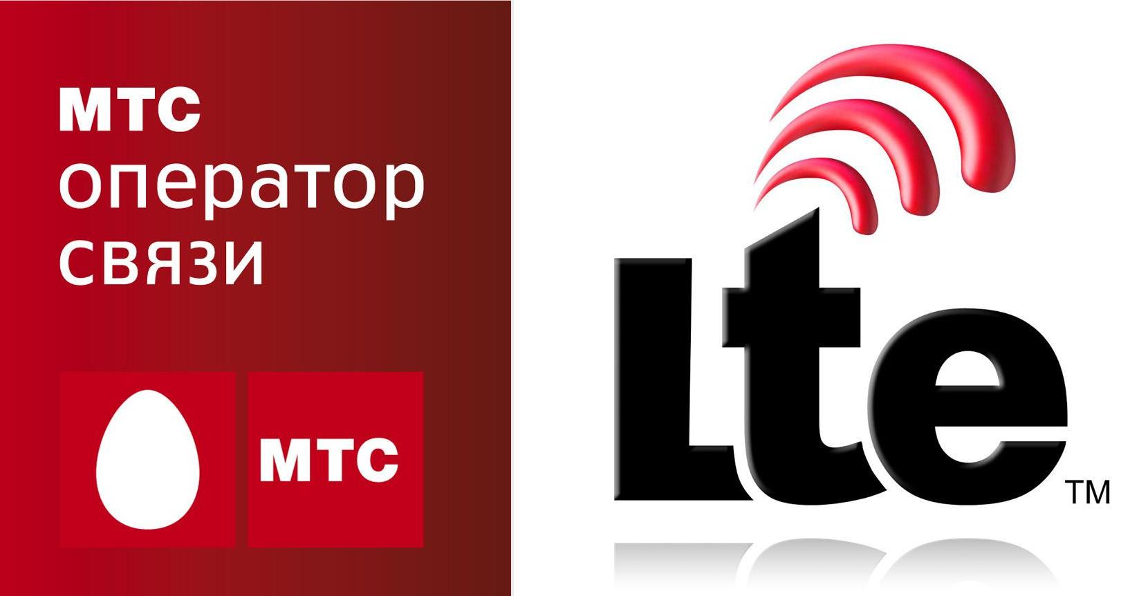 У ведущего телекоммуникационного оператора в России и странах СНГ базовые станции могут поддержив