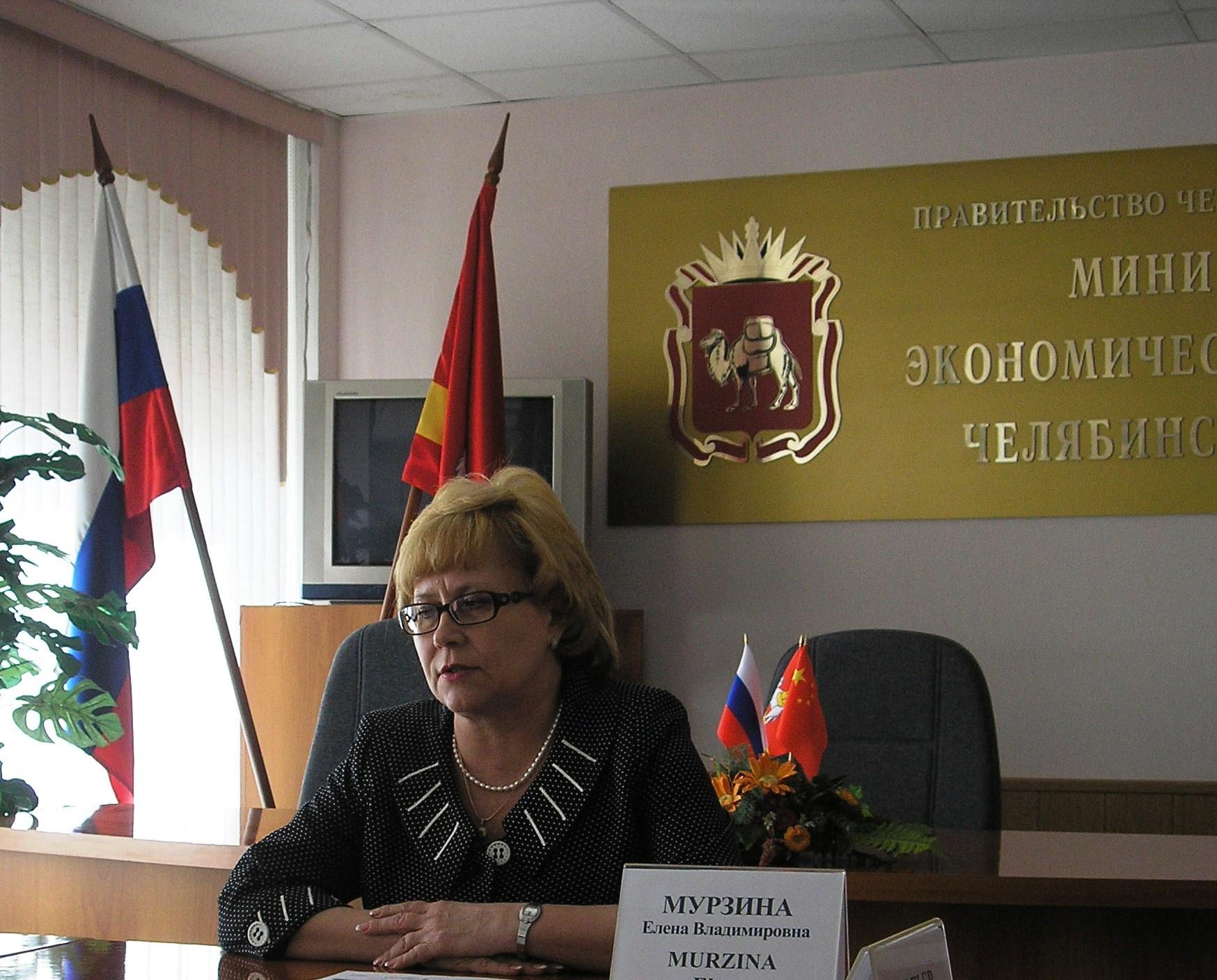 Как сообщили агентству «Урал-пресс-информ» в пресс-службе губернатора, создание новой структуры с