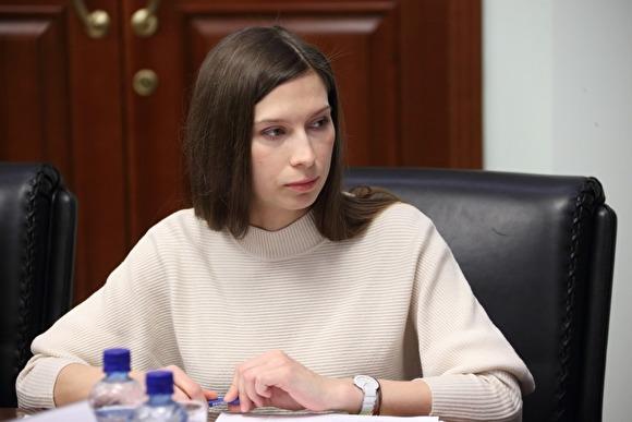 Яна Куприкова назначена первым заместителем нового министра экологии Челябинской области.