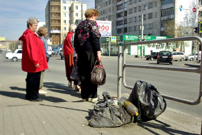 Регоператор, который будет обслуживать Челябинск, появился в начале марта. Им стало магнитогорско