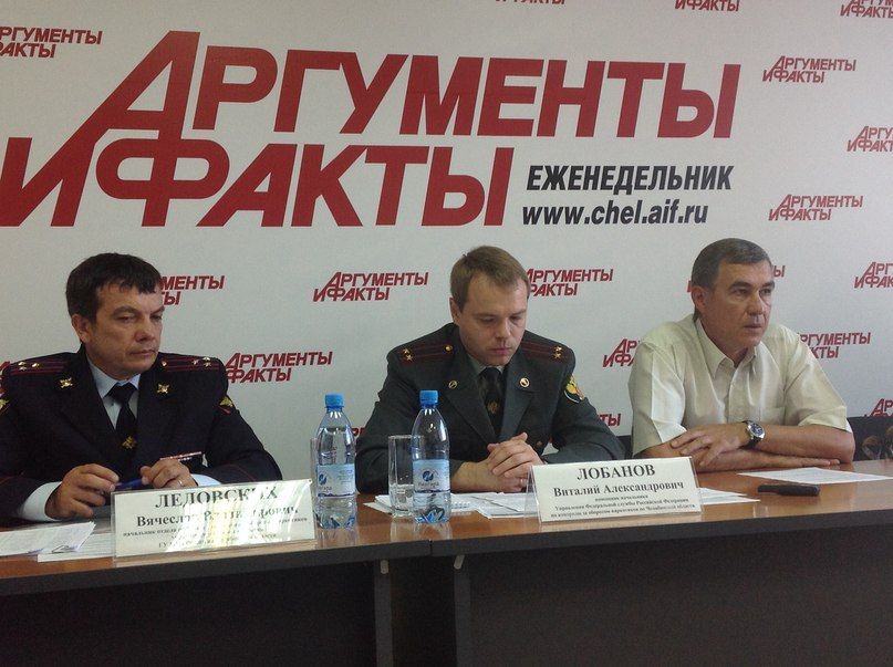 Вопрос «Почему молодеет наркомания на Южном Урале?» стал одним из основных на повестке дня, также