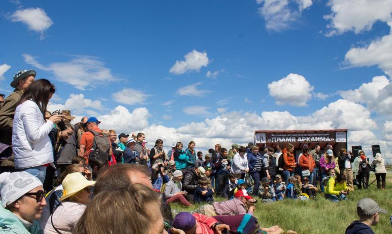 Пятый фестиваль исторической реконструкции «Пламя Аркаима» состоится в Челябинской области 13-го
