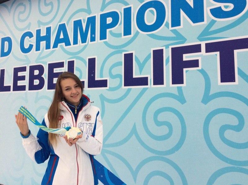 Как сообщили агентству «Урал-пресс-информ» в министерстве спорта Челябинской области, в чемпионат