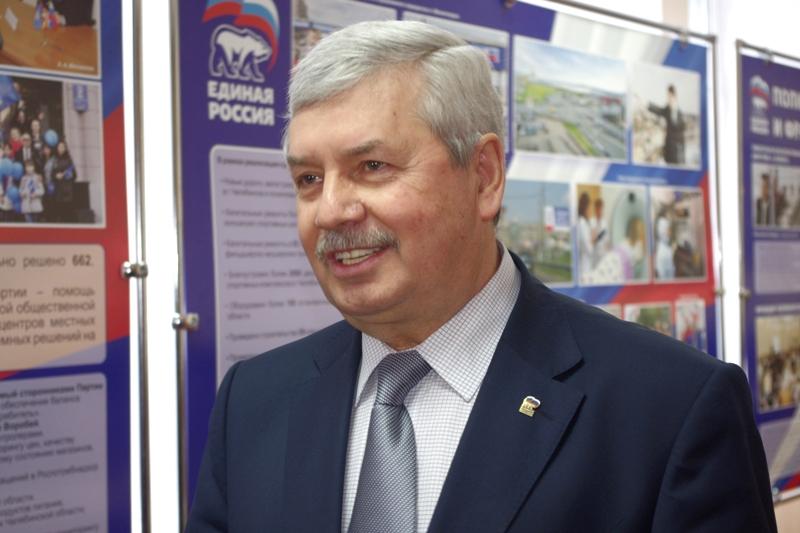 Об этом рассказал секретарь Челябинского регионального отделения партии «Единая Россия», спикер З