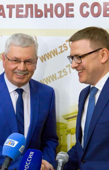Председателем Законодательного собрания Челябинской области в пятый раз избран Владимир Мякуш.