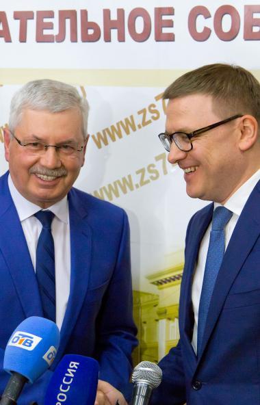 Губернатор Челябинской области и три его заместителя, спикер Законодательного собрания и три его