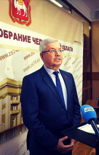 Председатель Законодательного собрания Челябинской области Владимир Мякуш рассказал, что думает