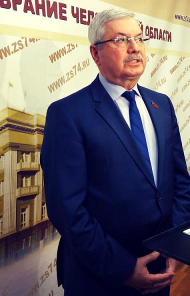 Депутаты Законодательного собрания Челябинской области практически единодушно подержали поправки