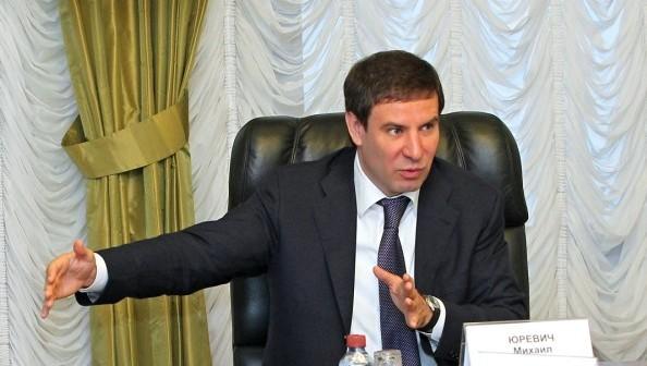 Об этом еще раз напомнил главам муниципальных образований губернатор Михаил Юревич. Глава