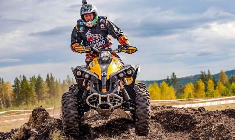 18 сентября на курорте «Солнечная долина» состоится фестиваль гонок на квадроциклах и мотоц