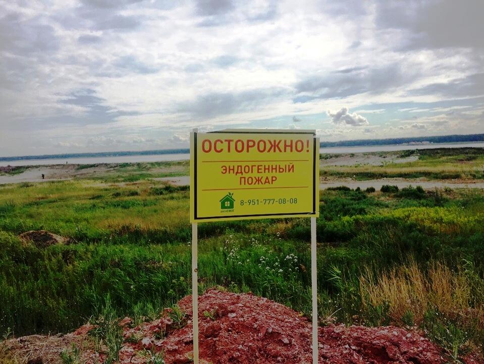 Челябинские журналисты оценили ситуацию на озере Курочкино в Копейском городском округе, где, по