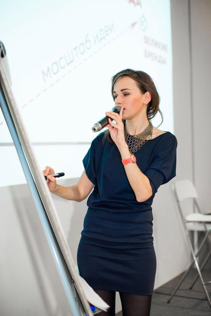 Руководитель первого в СНГ специализированного агентства по личному брендингу BAKE PRO Екатерина