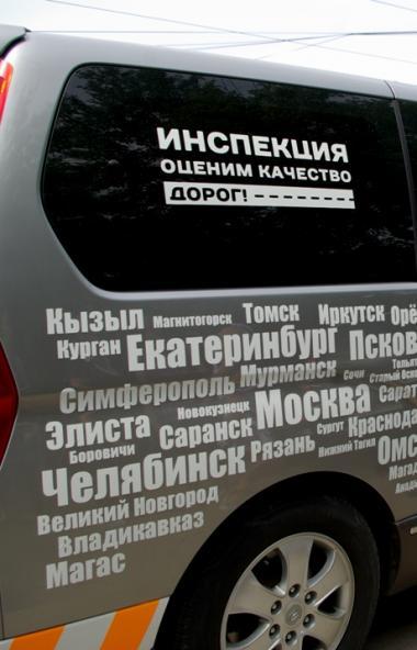 Приемка первых объектов Челябинска, отремонтированных в рамках федеральной программы
