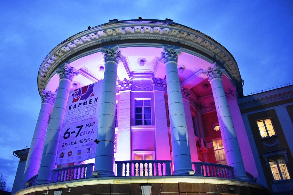 На два дня Сатка (Челябинская область) стала столицей классической музыки: порадовать жителей гор